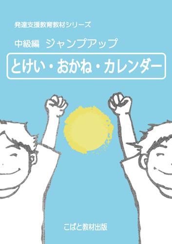 c_tokei_01