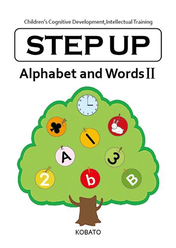 e_alphabet2_01
