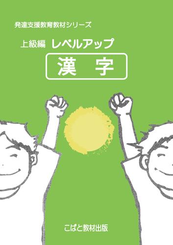 j_kanji_01