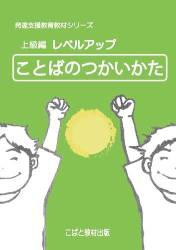 j_kotoba_01