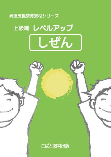j_shizen_01