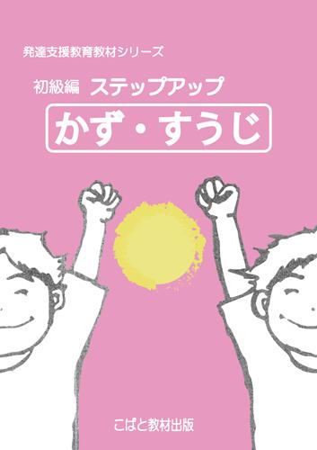 s_kazu_01